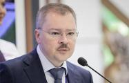 Сын скандального генпрокурора РФ получил работу в Беларуси