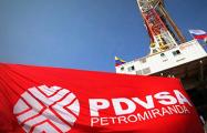Мадуро отдаст «Роснефти» национальную нефтяную компанию PDVSA