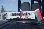 С белорусских автобусов снимают российские флажки, а водителей - штрафуют
