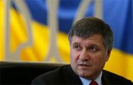 Арсен Аваков о «частных армиях»: Эти люди спасли Украину