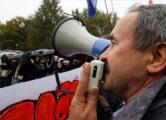 Милиция сорвала пикет профсоюза РЭП (Фото)