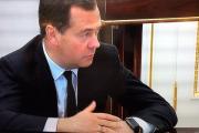 Медведев появился на совещании у Путина в часах Apple Watch
