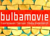 Фестиваль Bulbamovie начнется 24 октября