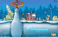Плохая погода для «Газпрома»: газ проигрывает ветру и солнцу