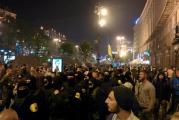 Массовая драка в центре Киева: есть раненые (Видео)