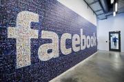 В Турции потребовали от Facebook заблокировать страницы с оскорблениями Мухаммеда
