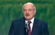 Лукашенко на концерте угрожал войной соседям