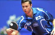 Владимир Самсонов вышел в 1/8 финала по настольному теннису