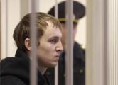 Дмитрия Дашкевича этапировали из Витебска
