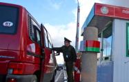 Гродненца оштрафовали на 690 рублей за оскорбление пограничников