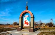 Что мы знаем о трех районах Беларуси, где меньше всего платят