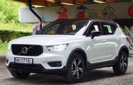 «БелДжи» собирается выпускать аналог Volvo XC40