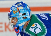 «Динамо» проиграло «Югре» в матче чемпионата КХЛ