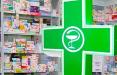 В белорусских аптеках пропал ряд импортных лекарств