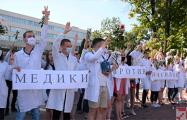 Белорусы - медикам: Вы в первых рядах стоите в борьбе против режима