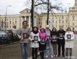 Акция солидарности с Васьковичем прошла у стен КГБ