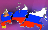 Financial Times: Россия может повторить судьбу СССР