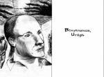 В Минске презентуют книгу политзаключенного Олиневича