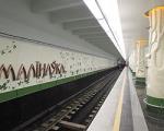 """Малиновку"" откроют 3 июня"