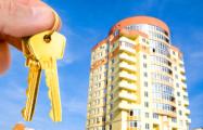 Налоговики провели рейд среди сдающих квартиры в Минске