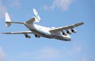 В Варшаве приземлился самый большой самолет в мире