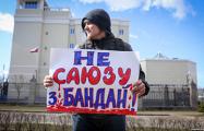 Чаму беларусы кепскія «браты» расейцам