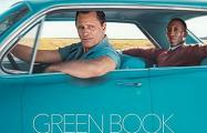 «Зеленая книга»: что известно о фильме, который получил Оскар