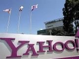 Yahoo! уволит тысячи работников