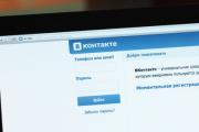 Сына главы ВГТРК выдвинули на пост гендиректора «ВКонтакте»