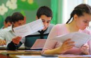 Учитель об отмене экзаменов в гимназии: Вам не надоело сражаться с ветряными мельницами?