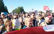 В Санкт-Петербурге прошла акция солидарности с москвичами