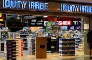 В Беларуси утверждено положение о функционировании магазинов Duty Free