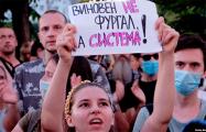 Санкт-Петербург вышел на акцию солидарности с Хабаровском