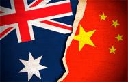Австралия оставила часть Китая без света