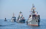 Россия наращивает группировку военных кораблей у берегов Сирии