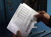 Минчанин задолжал за услуги ЖКХ 7 тысяч долларов