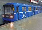 Жетоны в метро можно купить по бесконтактным картам
