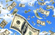 Внешний госдолг с начала года вырос на $2,9 миллиарда