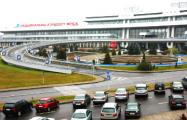 Самолеты из России в Минск прилетают с опозданием