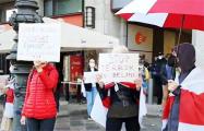 Белорусы Германии вышли на спонтанную акцию протеста