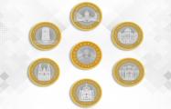 В Беларуси появятся монеты с новыми рисунками