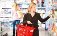 Минздрав опубликовал список товаров, которые попадают под постановление №666