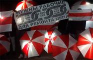 Жители Дзержинска устроили мощное шествие в поддержку бастующих