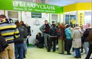 Новшества по валютному рынку: к чему готовиться белорусам