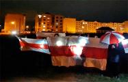 Дзержинск выходит на протест каждый день