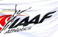 ИААФ отказалась восстанавливать в правах Всероссийскую федерацию легкой атлетики