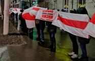 Витебск вышел на вечерний протест