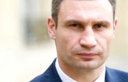 Виталий Кличко госпитализирован в Австрии