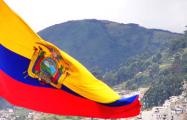 В Эквадоре разбился самолет с кокаином
