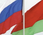 Беларусь и Россия решают вопросы поставок импортных товаров